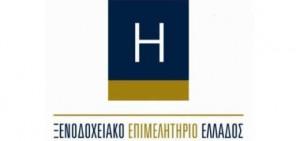 hotel-chamber-greece