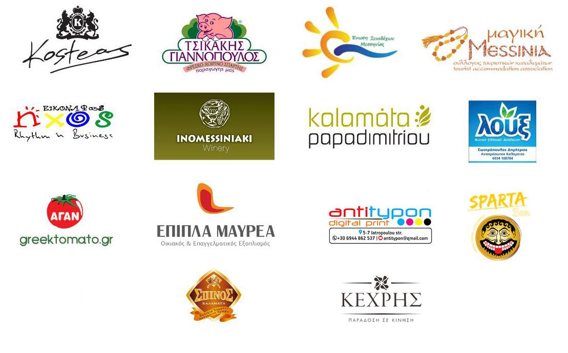 Υποστηρικτές 2017 7o school of tourism