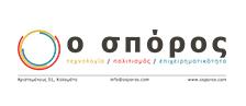 ο σπόρος logo