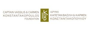 Logo Ίδρυμα Καπετάν Βασίλη