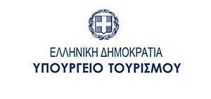 Logo Υπουργείο Τουρισμού