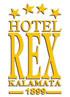 Σχολείο Τουρισμού Καλαμάτας - Χορηγοί Φιλοξενίας - Rex Hotel